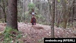 Сымбалічная магіла ў лесе
