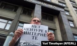 Ресей Мемлекеттік думасы алдында интернеттегі цензураға қарсылық акциясын өткізіп тұрған адам. Мәскеу, 11 шілде 2012 жыл.