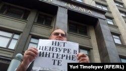 Akcija protiv cenzure na internetu ispred ruske Dume 11. jula