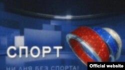 Логотип телеканала, которому осталось жить три месяца