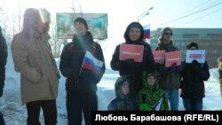 Акция в Южно-Сахалинске