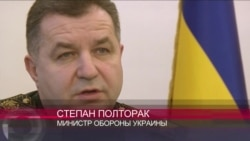Полторак: Украина готовится к наступлению РФ, оно может начаться в любой момент