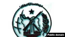 از نظر اتحادیه اروپا و ایالات متحده آمریکا سازمان مجاهدین خلق یک گروه تروریستی است.