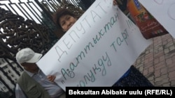 Акция протеста против поправок к закону о СМИ. Бишкек, 16 июня 2016 года.
