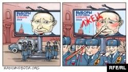 Police in several Russian cities are guarding Russian President Vladimir Putin's campaign billboards. (RFE/RL Ukrainian Service)