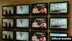 Türkmenistanyň telewizion kanallary