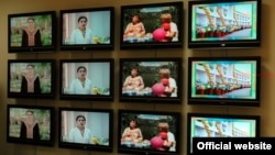 Türkmenistanyň döwlet tele-kanallary