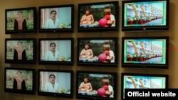 Türkmenistanyň döwlet telekanallary