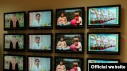 Türkmenistanyň döwlet telewideniýesiniň kanallary