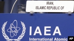Austria -- Fereidoun Abbasi-Davani, Iran's Vice President and Head of Atomic Energy Organization, delivers a speech at the beginning of the general conference of the IAEA, at the International Center in Vienna, 19Sep2011