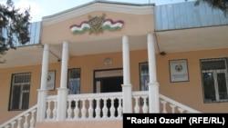 Здание прокуратуры города Исфара