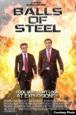 A photoshopped image of Mikheil Saakashvili and Bidzina Ivanishvili.