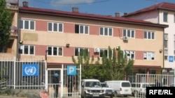 Gjykata në veri të Mitrovicës