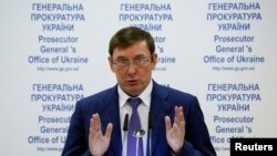 Юрій Луценко, архівне фото
