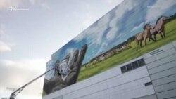 «Взгляд в будущее»: одну из стен Чернобыльской АЭС украсили муралом (видео)