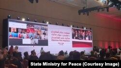 په قطر کې د سولې د بين الافغاني مذاکراتو د پرانيسغونډې انځور. 12.9.2020