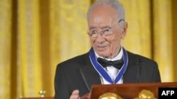 Президенту Израиля Шимону Пересу в Вашингтоне была вручена Медаль Свободы