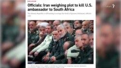 هشدار ترامپ به ایران درباره هر اقدام خصمانه