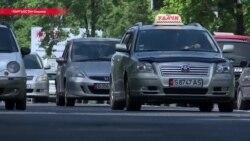 """""""Народ будет злой, бунт будет!"""": водители в Кыргызстане против запрета такси с правым рулем"""