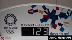 Токіо, 23 березня 2020 року: годинник усе ще продовжує відраховувати дні до планованого початку Олімпійських ігор