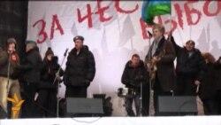 Demonstranti na protestu protiv Kremlja