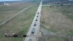 Зібрані докази: Росія постачає зброю на Донбас (відео)