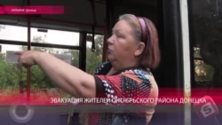 Жители Октябрьского района Донецка устали от обстрелов