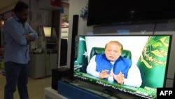 د پاکستان وزیر اعظم نواز شریف نواز شریف