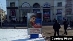 8 лютого 2017 року в угрупованні «ДНР»заявили про загибельМихайла Толстих