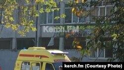 Место взрыва в Керчи, 17 октября 2018 год