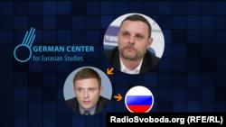 Мануель Оксенрайтер і Матеуш Піскорський