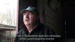 Беларус з Падляшша Яўген Ярашэвіч расказвае пра дапамогу фэрмэрам ад Эўразьвязу