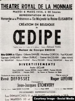 Afișul spectacolelor de la Bruxelles în 1956