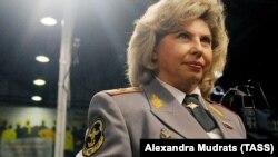Российская уполномоченная по правам человека Татьяна Москалькова