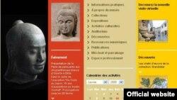 Среди участников эксперимента Музей восточных культур Гимэ