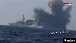 Корабель Саудівської Аравії, який атакували бойовики «Хуті», 1 лютого 2017 року