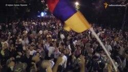 У столиці Вірменії триває протистояння