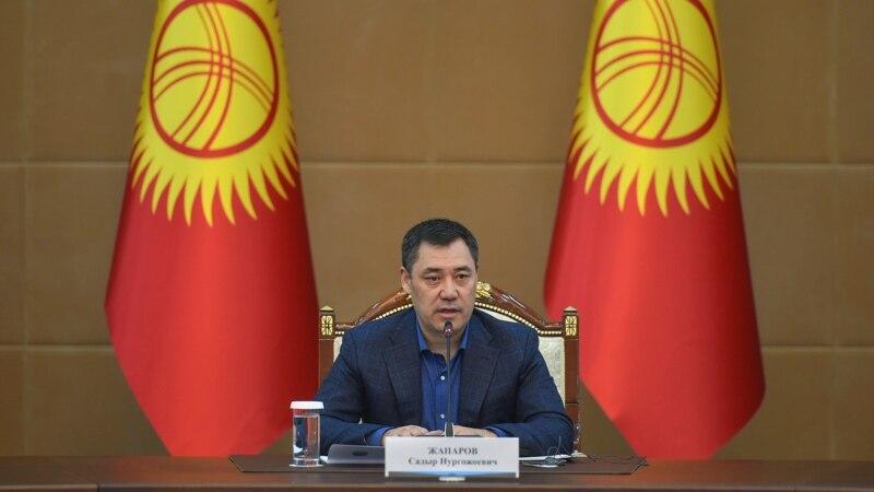 Predsjednički izbori u Kirgistanu, pogođenom političkom krizom, raspisani za januar