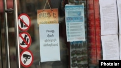 Armenia -- A message at the entrance to a shop warns customers to wear face masks and gloves, Yerevan, May 26, 2020.