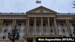 თბილისის საქალაქო სასამართლო