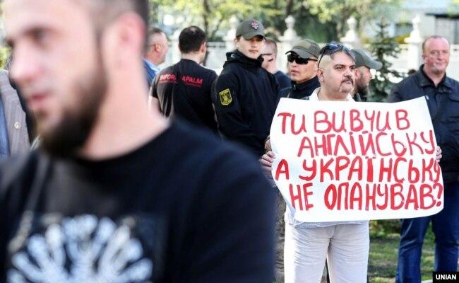 Під час акції біля парламенту України на підтримку української мови. Київ, 25 квітня 2019 року