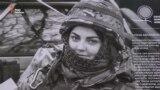 Жінки на війні. Невидимий батальйон