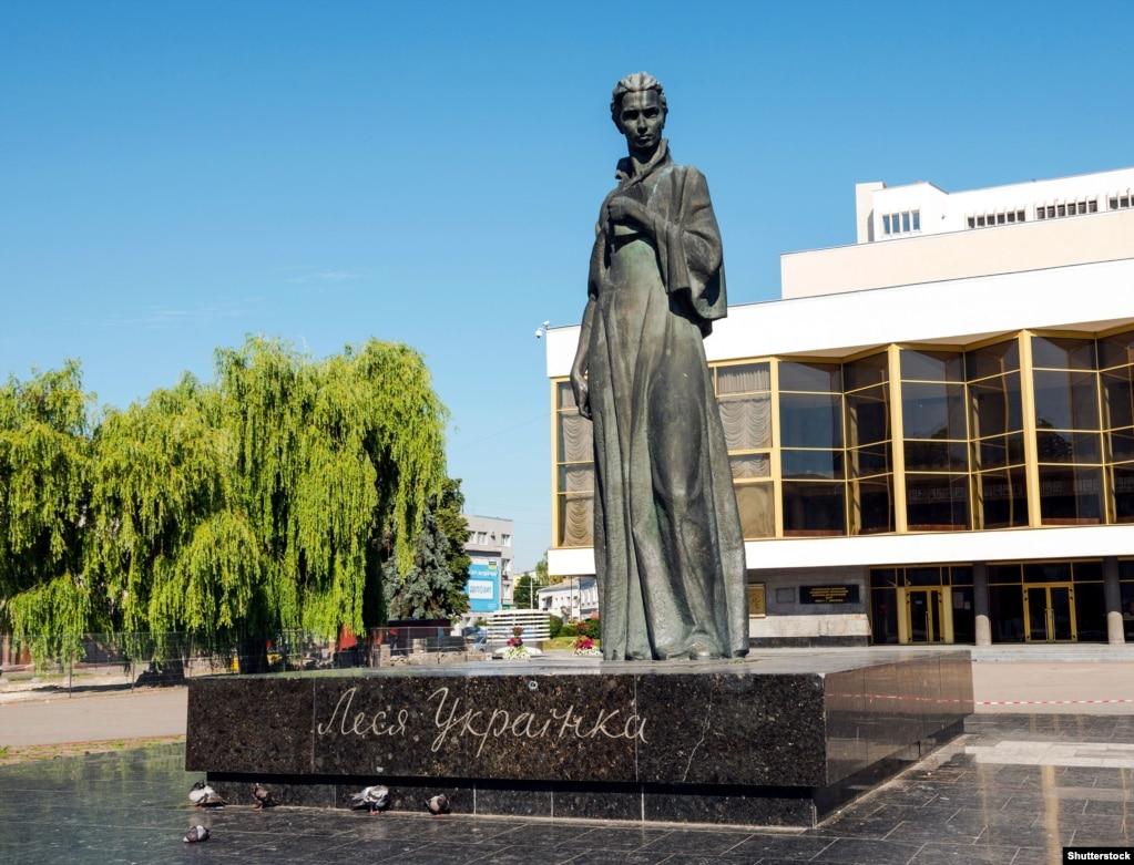 Пам'ятник Лесі Українці в Луцьку