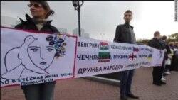 Антивоенная акция в Екатеринбурге