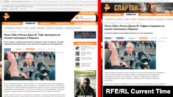 Tregimi i Kanalit Ren TV në Rusi për Ambasadorin e SHBA-ve, John Tefft