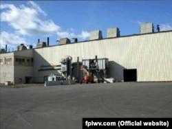 Завод Felman Production LLC теж належить Georgian American Alloys, Inc. (Делавер)