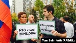 Оппозиционный митинг в Москве, 20 сентября 2015 года.
