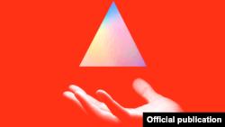 Detaliu de pe coperta albumului Pyramid, Jagga Jazzist, 2020.