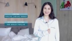 Видеоуроки «Elifbe». Утро (видео)