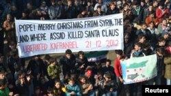 إحتجاجات ضد الحكومة السورية